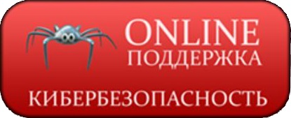 On-line Сетевичок.рф