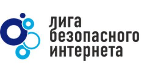 ligainternet.ru